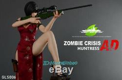 Resident Evil Ada Wong Résine Figure Modèle Feuille Peint Statue Vert Gk Pré-commande